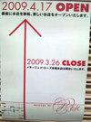 20090410e